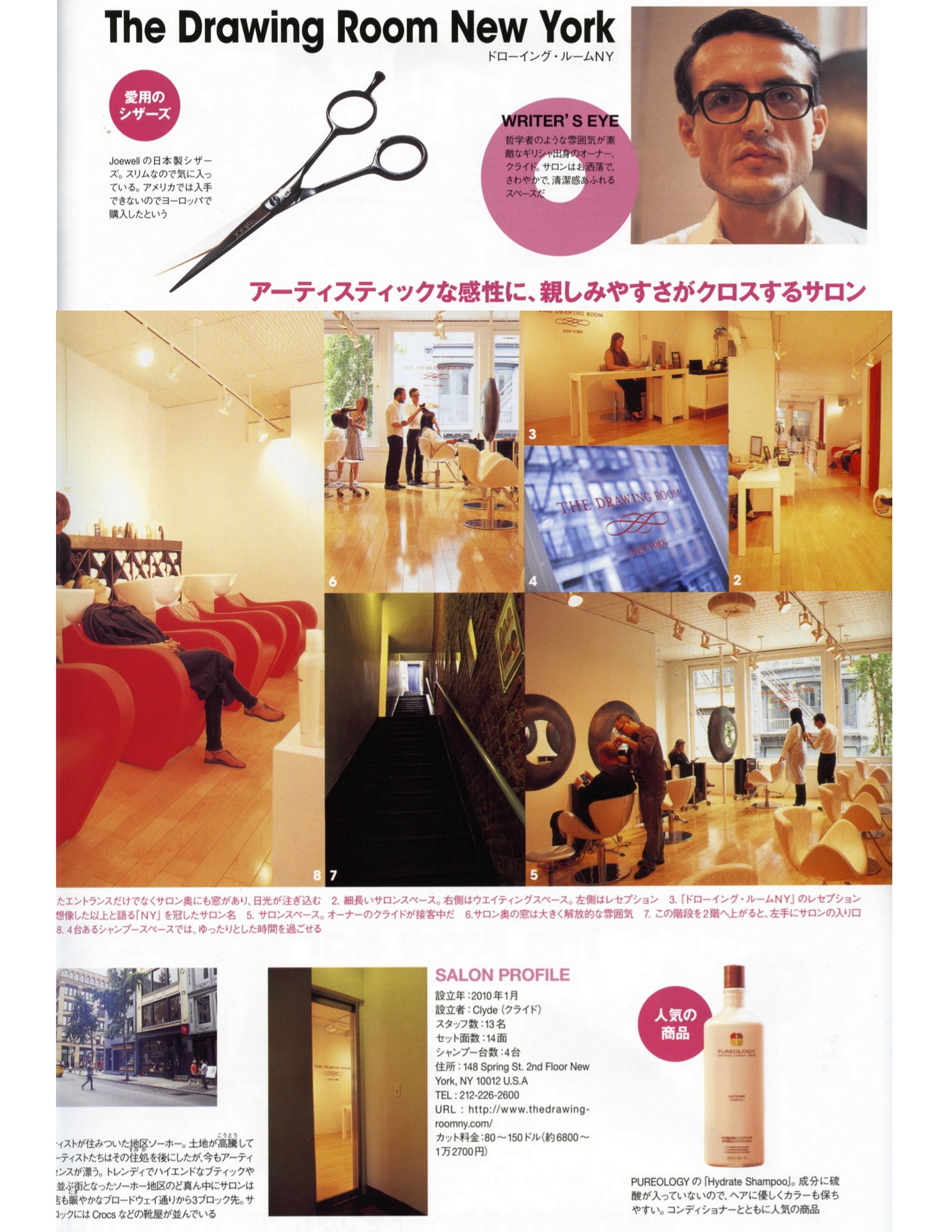 Drawing Room New York Feature article clipping
